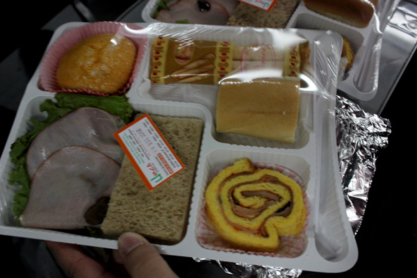 bus_meal