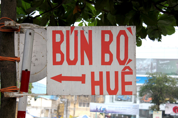bunbohue_sign